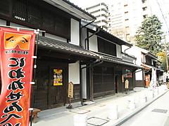 Pc060870