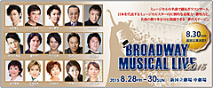 Broadway_musical_live