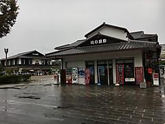 Img_9305
